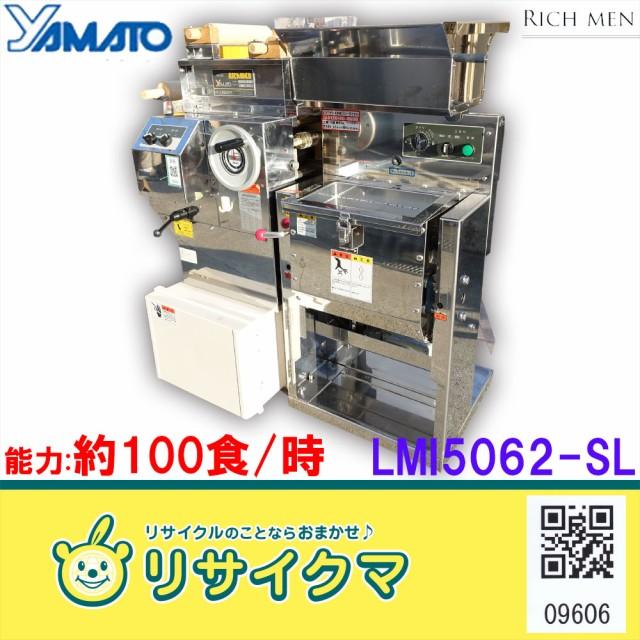 O▼大和製作所 製麺機 麺製造機 リッチメン ラー...