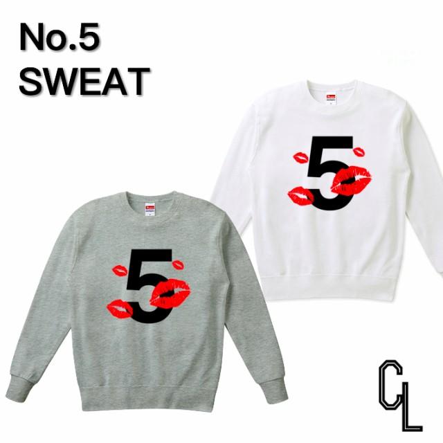 """大人気""""No,5""""メンズ レディース デザイン トレー..."""
