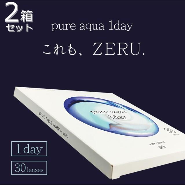 【2箱セット】ピュアアクアワンデー by ゼル コン...