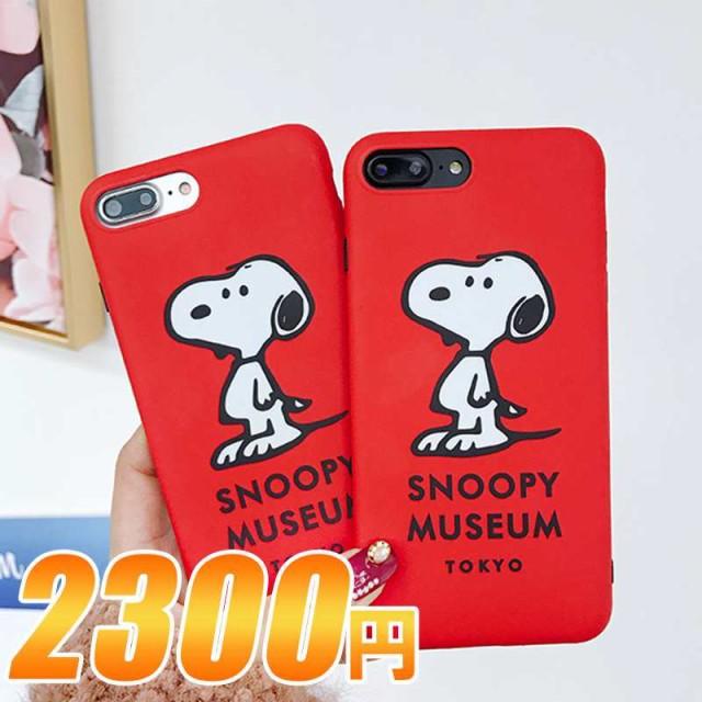 スヌーピー 赤色ケースで可愛いiPhone ケース iPh...