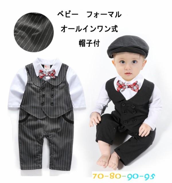 フォーマルベビー服 フォーマル子供服 赤ちゃん  ...