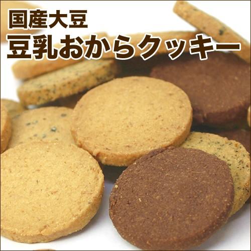豆乳おからクッキー オレンジ 1袋(250g)【ダイ...