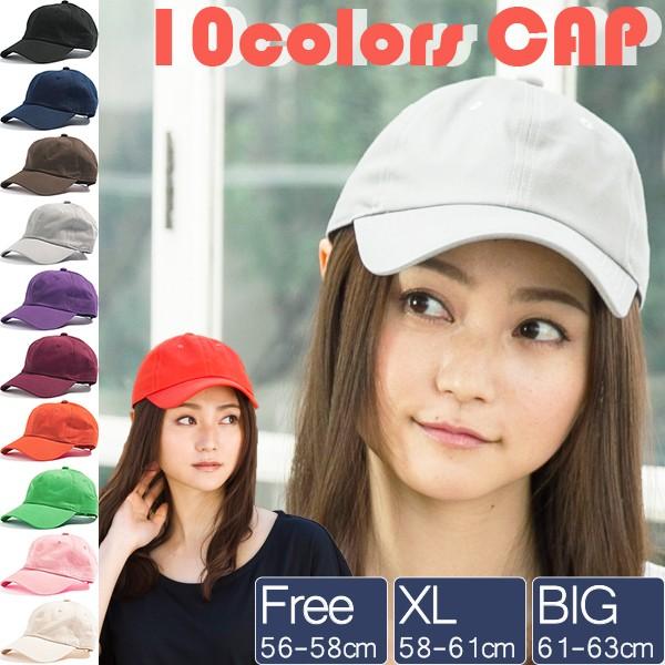 【商品名:MHTキャップ】 帽子 レディース メンズ...