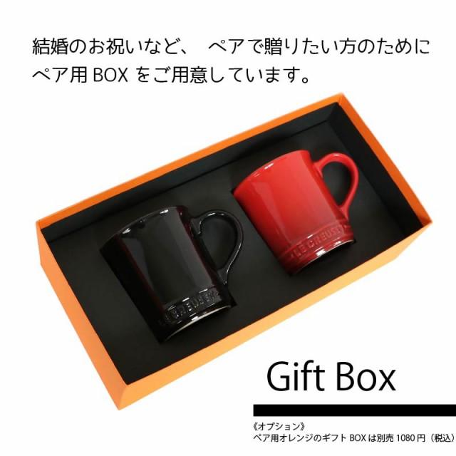 ≪オプション≫オレンジ ギフトBOX ペア