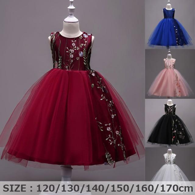68dfe128ecb98  今買うと、手袋をプレゼント  子供ドレス フォーマル 結婚式 ピアノ発表会 キッズ 女の子 ワンピース ジュニア チュール ドレス の通販はWowma !