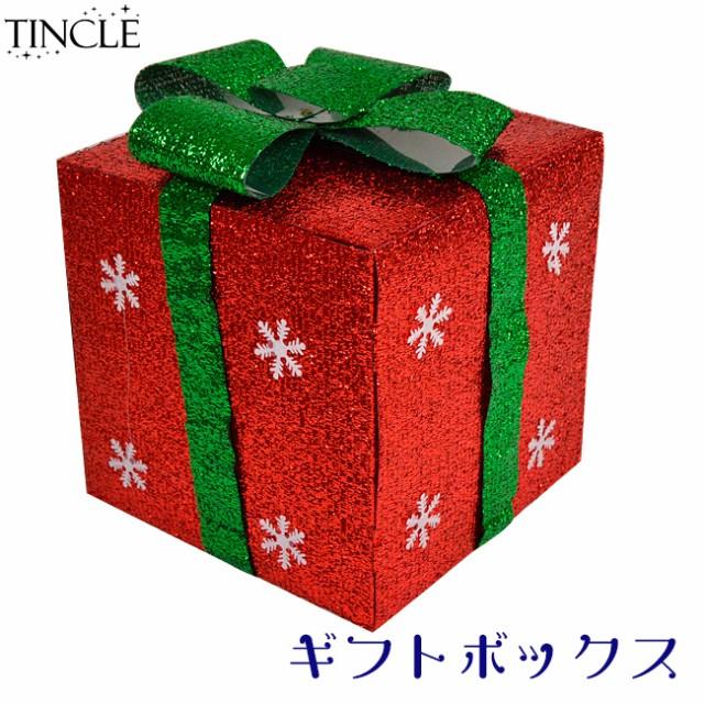 【訳あり】ディスプレイに♪大きなプレゼントボッ...