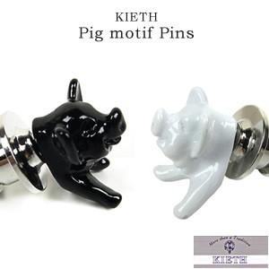 KIETH ピンズ ラペルピン ピッグ モチーフ 日本製...