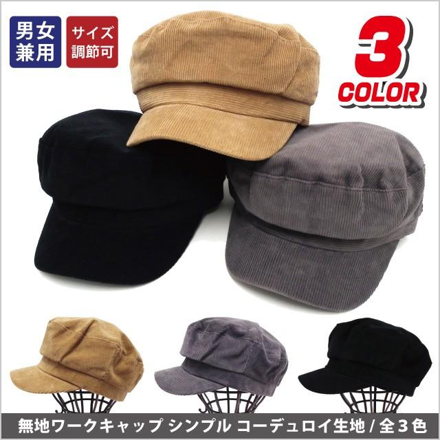 【P20倍】帽子 ワークキャップ コーデュロイ生地 ...