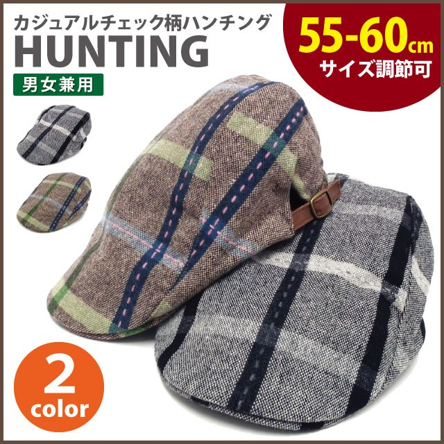 【P20倍】ハンチング 帽子 約60cmまで対応!カジ...