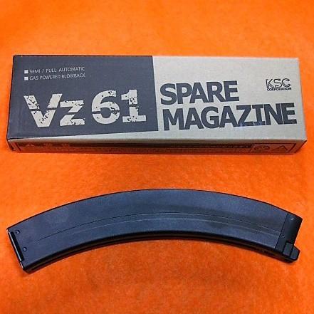 【遠州屋】 スコーピオン Vz61 用 40連 ロングマ...