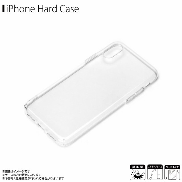 iPhone XS iPhone X ハードケース PG-18XPC01C【5...