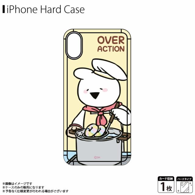 iPhone XS Max ハードケース TH-023【3694】すこ...