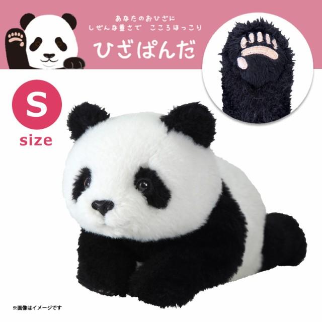 ぬいぐるみ ひざぱんだ パンダ Sサイズ【P-6032...