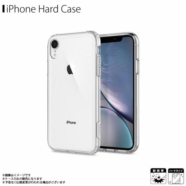 iPhone XR ハードケース 064CS25150【6448】 クリ...