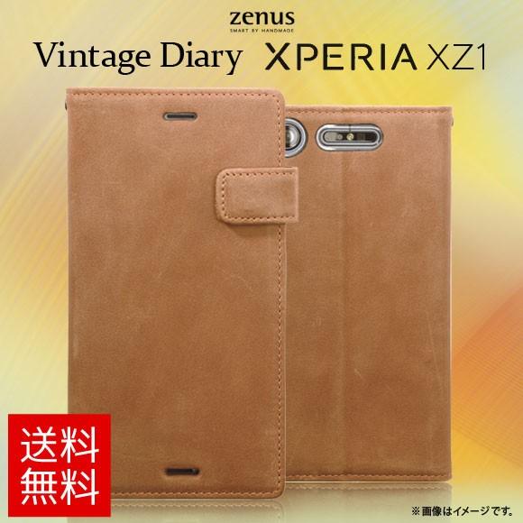 Xperia XZ1 SO-01K/ SOV36 手帳型ケース Z11377Z1...