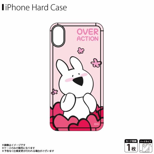 iPhone XS Max ハードケース TH-020【3663】すこ...