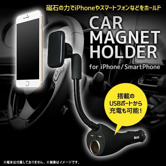 iPhone スマートフォン スマホスタンド QS-144BK...