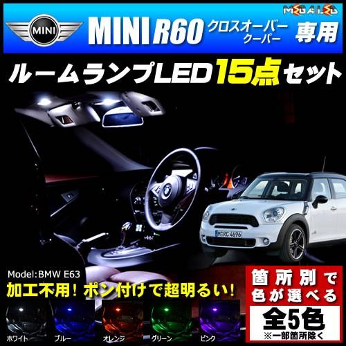 保証付 MINI R60 クロスオーバー クーパー 前期 ...