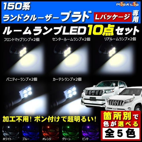 保証付 ランドクルーザープラド GDJ150 TRJ150系5...