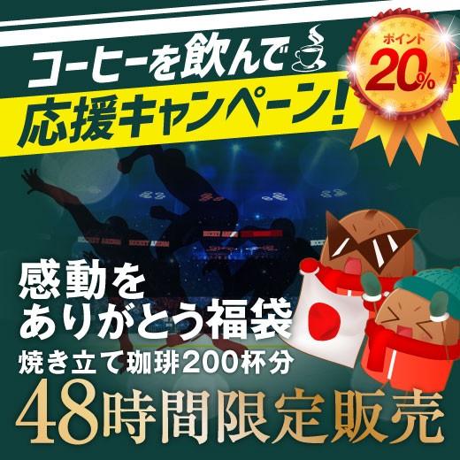 【澤井珈琲】送料無料 ポイント20%設定 コーヒー...