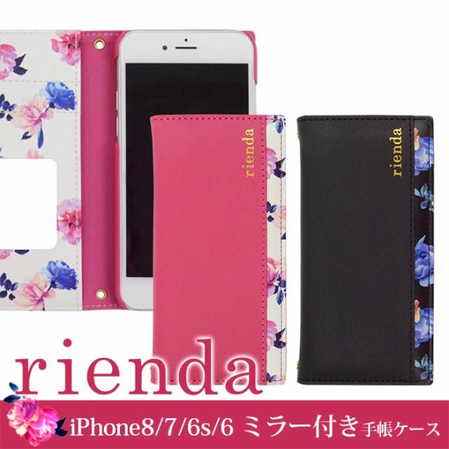 iPhone8 ケース 手帳型 iPhone7 iPhone6s iPhone6...