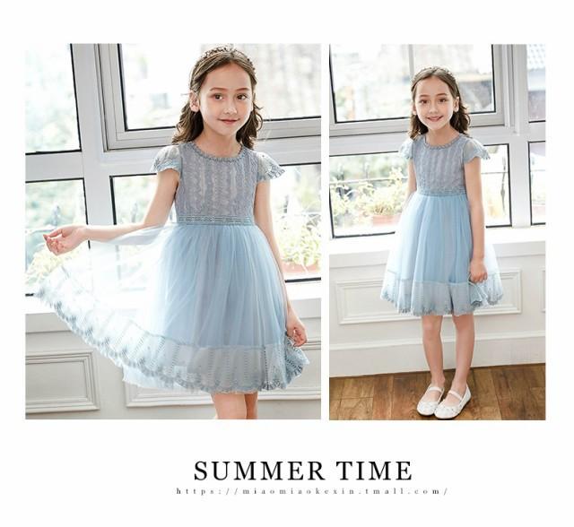 d4f7575c02363b ステキな子供フォーマルワンピース キッズドレス お姫様可愛い 女の子ドレス 韓国 子供服スーツ 卒