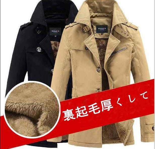 秋冬メンズファッション  トレンチコート ウイン...