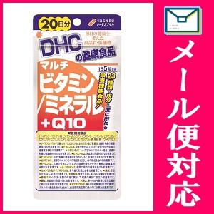【メール便選択可】 DHC マルチビタミン/ミネラル...