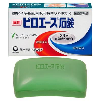 薬用ピロエース石鹸 70g 【医薬部外品】