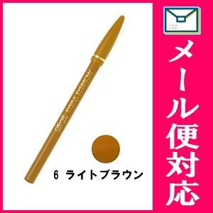 【メール便選択可】ビボ アイフル マユズミ 6 ラ...
