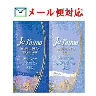 【メール便選択可】 ジュレーム アミノ ダメージ...