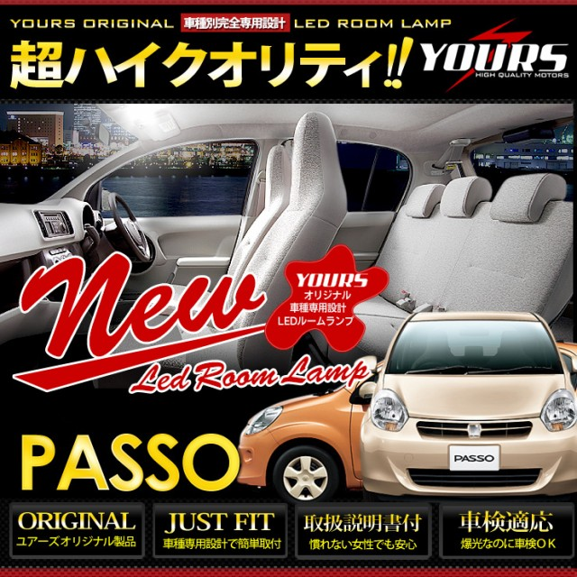 TOYOTA パッソ PASSO KGC30【30系】H22.2〜H28.4 ...