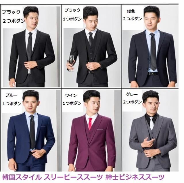 激安 メンズスーツ 韓国スタイル アウター  ビジ...
