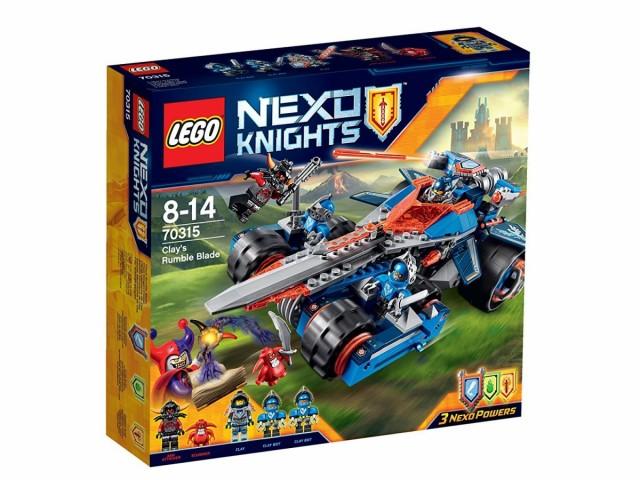 LEGO 【70315】 レゴ(R)ネックスナイツ 4in1 マ...