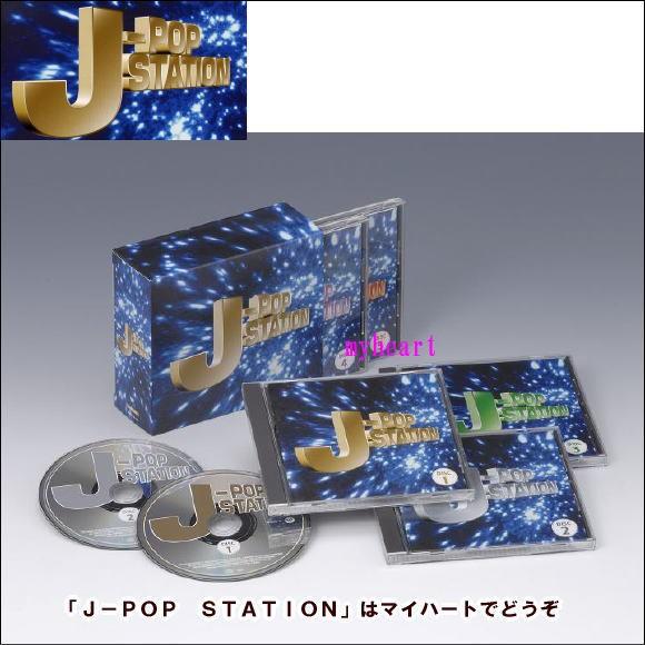 【宅配便配送・7560円以上は送料0円】J-POP STATI...