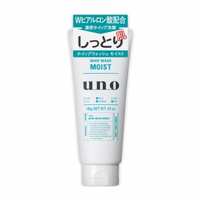 shiseido 資生堂 ウーノ ホイップウォッシュ モ...