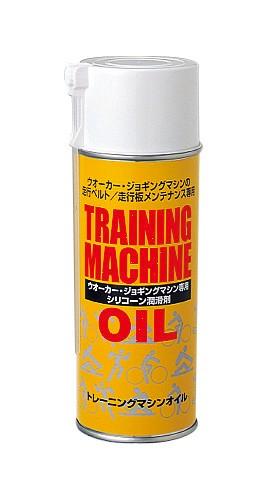 シリコンスプレー/OIL-900(ロングノズル付) 電...