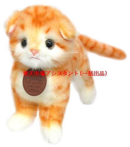 【送料無料】日本製高級ぬいぐるみ グレイスフル...