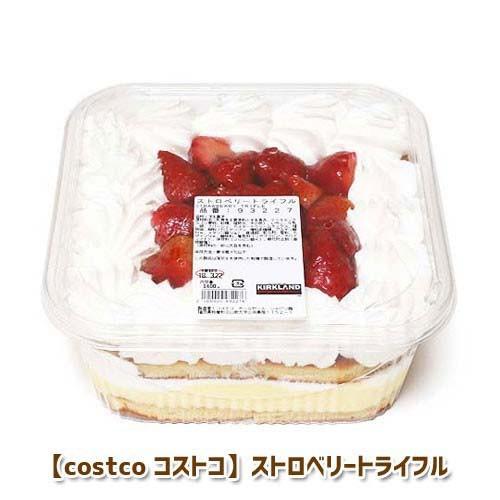 【送料無料】【costco コストコ】ストロベリート...