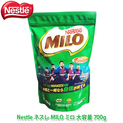 【送料無料】【costco コストコ】Nestle ネスレ M...