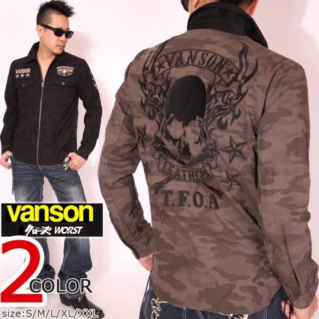 VANSON クローズ WORST T.F.O.A 武装戦線 刺繍 レ...