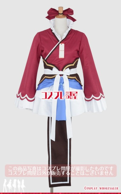【コスプレ問屋】マギアレコード 魔法少女まどか...