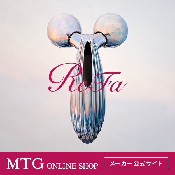 リファカラットレイ(ReFa CARAT RAY) MTG 美顔ローラー 美顔器 美容家電 美容機器 refa carat 正規品