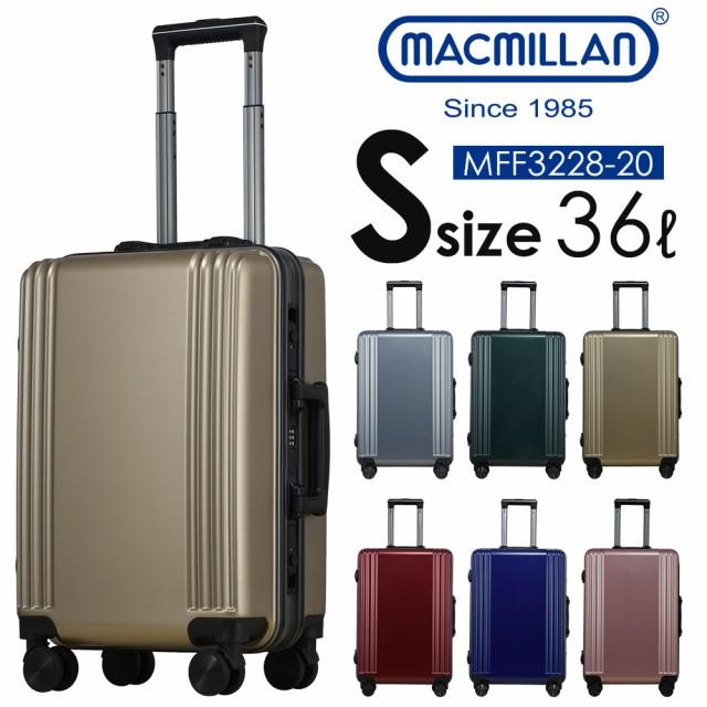 c2b7d5449d 【アウトレット】MACMILLAN スーツケース Sサイズ 静音8輪キャスター mff3228-20 受託