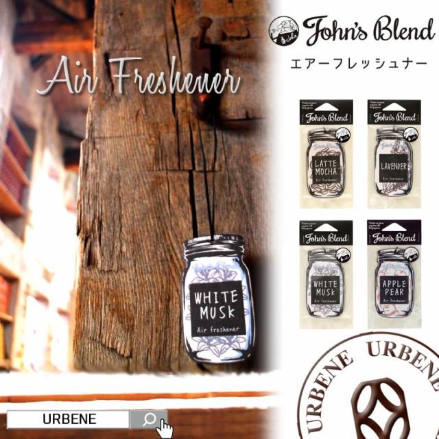John's Blend Hanging Air Freshener ジョンズブ...