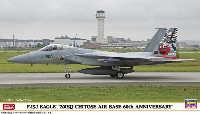 """ハセガワ 1/72 【02265】 F-15J イーグル """"201..."""