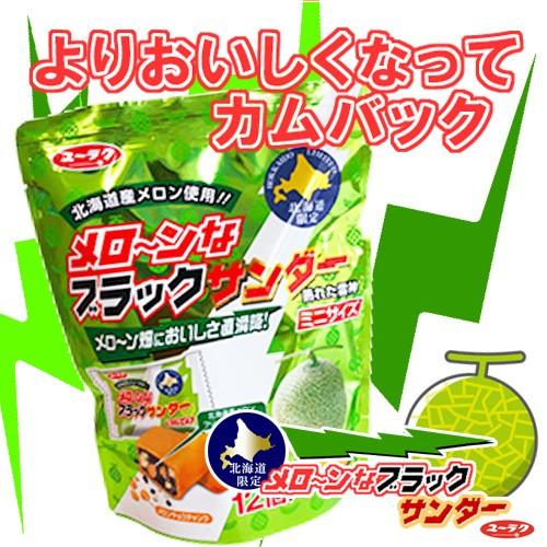 ユーラク製菓 メローンなミニブラックサンダー  ...