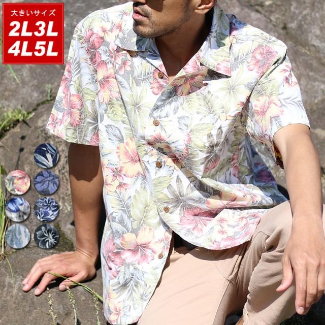 送料無料 大きいサイズ アロハシャツ シャツ 半袖...