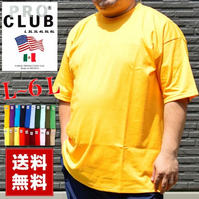 送料無料 PRO CLUB Tシャツ 大きいサイズ メンズ ...