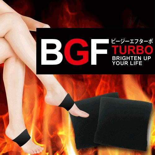 ツボ押し ダイエット ツボ 【BGF TURBO (ビージ...
